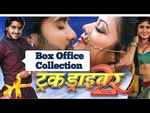 Truck Driver 2 Bhojpuri movie box office...
