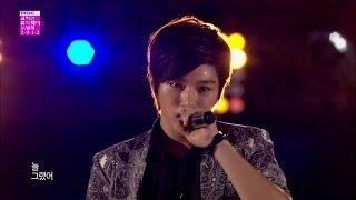 Video 【TVPP】INFINITE - Be Mine, 인피니트 - 내꺼하자 @ Korean Music Wave in Bangkok Live download MP3, 3GP, MP4, WEBM, AVI, FLV Mei 2017
