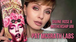 Pat McGrath Divine Rose II Mothership VIII Обзор 2 макияжа и сравнение с Natasha Denona