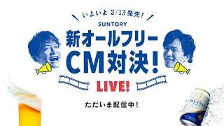 稲垣吾郎さん、香取慎吾さんが、CM監督に初挑戦。お二人それぞれが監督...
