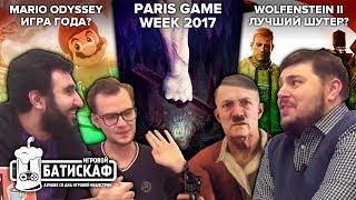 Бласковиц, Марио, Sony и порно спонсор в EVE Online - Игровой Батискаф