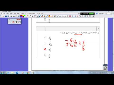 مراجعة رياضيات سادس وطني الفصل الاول   10Youtube com