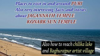 PURI travel guide and useful tips in hindi