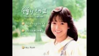 リトルプリンセスPV 岡田有希子 永久保存版‼ 岡田有希子 検索動画 29