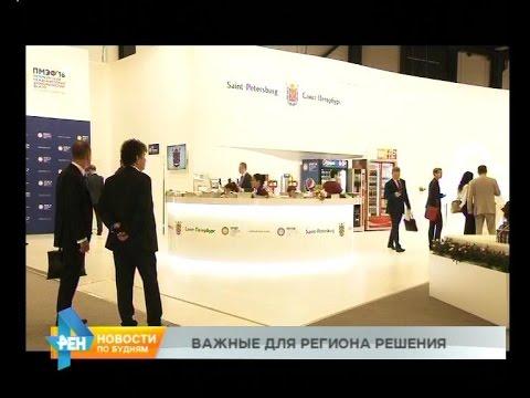 Один из крупнейших фармацевтических заводов России, возможно, появится в Усолье