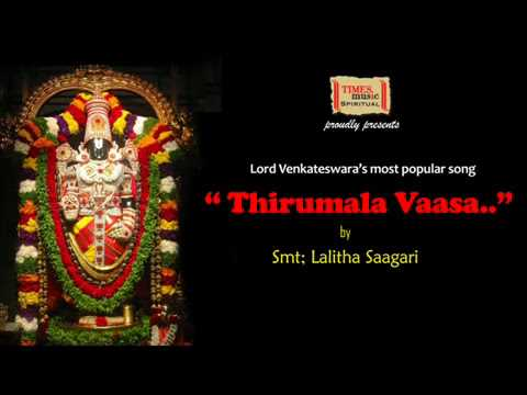 Thirumala VaasaMost Popular Venkateswara Song