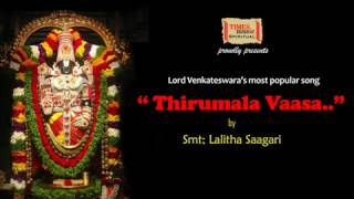 Thirumala Vaasa   Most Popular Venkateswara Song