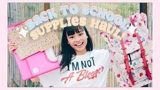 Video Back to School Supplies Haul 2017! +GIVEAWAY! ♡ download MP3, 3GP, MP4, WEBM, AVI, FLV Desember 2017