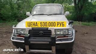 Обзор Toyota Land Cruiser (Тойота Ленд Крузер) конструктор с аукционов японии от Джапан Стар