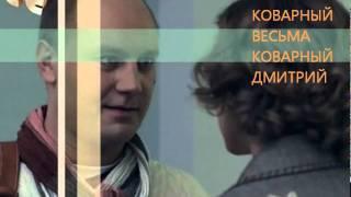 """Запрету сериала """"Физика или Химия"""" посвящается!"""