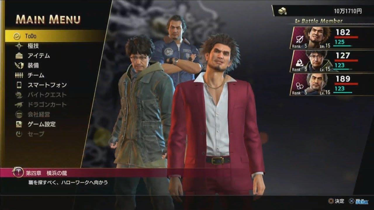 Yakuza 7 Like A Dragon 10 Minutes Of New Gameplay Tgs 2019 Youtube