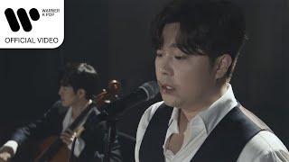 고영열 - 사랑 (feat. 홍진호)
