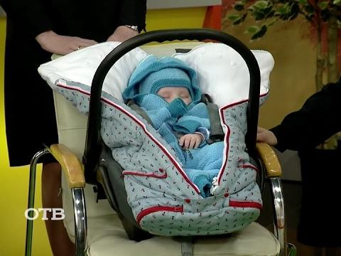За безопасность: правила перевозки детей в автомобиле