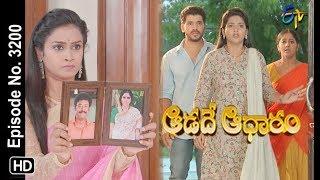 Aadade Aadharam | 16th October 2019  | Full Episode No 3200 | ETV Telugu