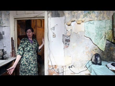 Видео Платежи за капитальный ремонт