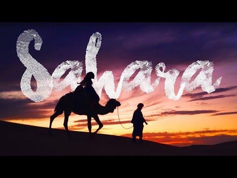 Away Lands - Into The Sahara (Spain + Morocco 2016)