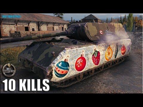 МАУС Самоходная крепость ✅ Колобанов, 10 фрагов ✅ World of Tanks Maus лучший бой