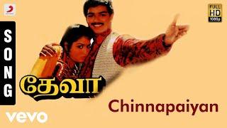 Deva - Chinnapaiyan Tamil Song | Vijay, Swathi | Deva
