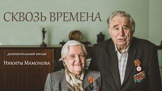видео 50 тысяч получат супруги, прожившие в браке 50 лет