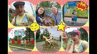 видео Парк Чудес и Приключений