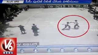 St. Joseph Public School Students Scuffle | CCTV Visuals | Abids | V6 News