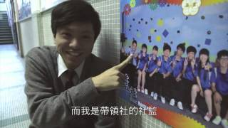 周海輝 - 「青苗學界進步獎」2012-13 十大進步生