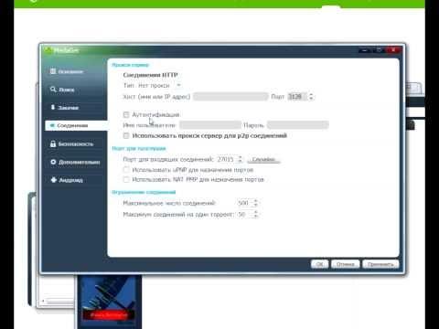 видео: Как сделать постоянный ip для сервера кс 1.6