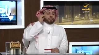 د. عبدالعزيز الزير يتحدث عن النصب بالعطارة إلى جانب الرقية
