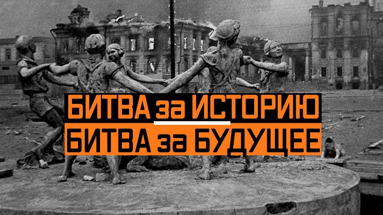 Фальсификация истории: как это работает