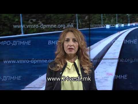 ВМРО ДПМНЕ Автопатот Демир Капија – Смоквица е стопиран поради неспособност на Сугаревски и Заев