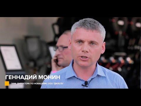 """Партнеры ООО """"Компания Дизель"""""""
