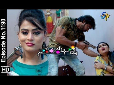 Naa Peru Meenakshi | 21st January 2019 | Full Episode No 1190 | ETV Telugu