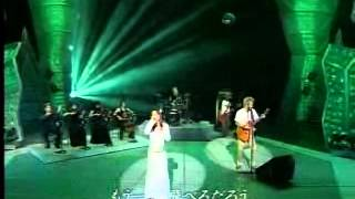 Gambar cover Do As Infinity - Fukai Mori 深い森 - POPJAM (2001-06-30)