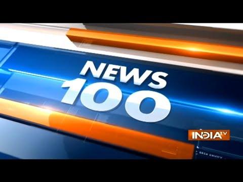 News 100 | September 23, 2018