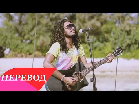 Слушать Bob Marley - No Woman No Cry (перевод песни)