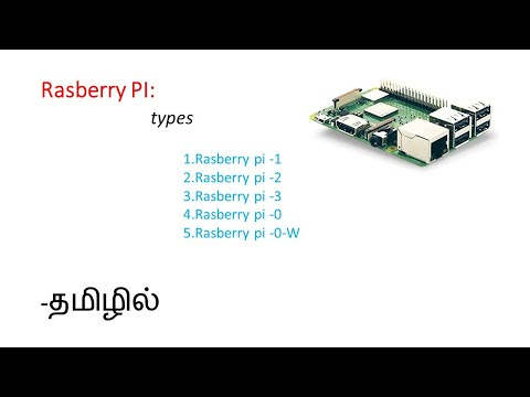 raspberry-pi-guide:-types-of-raspberry-pi---what-raspberry-pi-board-to-choose--in-tamil