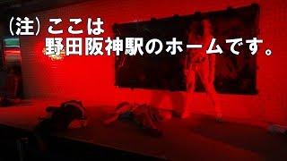 ゴーストステーションと化した野田阪神駅でパフォーマンスするゾンビ達【Osaka Metroのハロウィンイベント】
