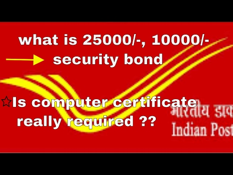 what is 25000/- and 10000/- bond in GDS