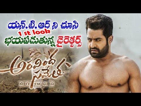 aravinda sametha full movie download in telugu