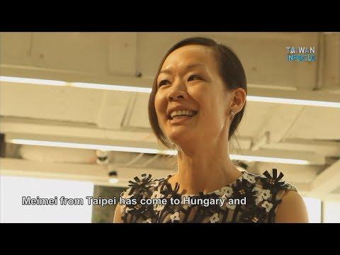 Taiwan in Focus─從匈牙利時尚圈創業起家 台女拚戰不退縮
