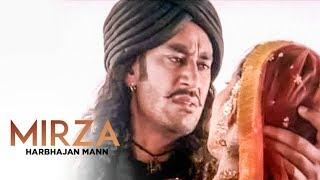 Mirza Harbhajan Mann (Full Song)   La la La la