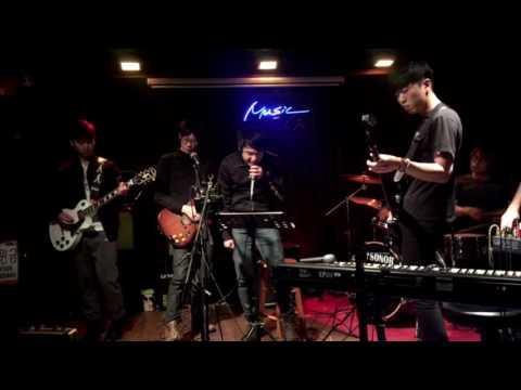 어나더데이 170107 Band Another Day - Mayfly at Erics Pub