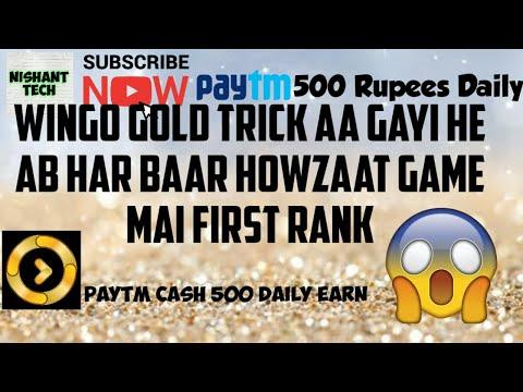 Winzo Gold Hack Trick,,,,, Unlimited Paytm Cash,,,,, Har Baar First Rank,,,,, 2020✌😯😯😯😯😯NISHANT TECH
