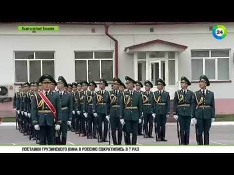 Гвардейцы Кыргызстана примут