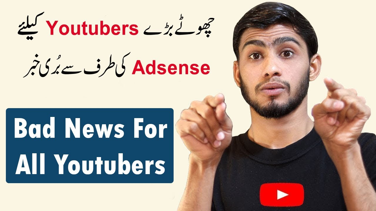 Bad News For Youtubers || Google Adsense New Update || Western Union will no longer be available