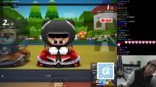 【Neal】爆哥 單手刷計時 玩具禮物工廠 跑跑卡丁車 KartRider 20170116