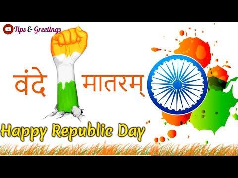Happy Republic Day || 26th January 2019