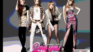 [HD] 2NE1 - I LOVE YOU (Instrumental with Backing Vocal)