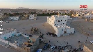 في أي عام بني قصر السلطان ابن عفرار؟ | رحلة حظ 2