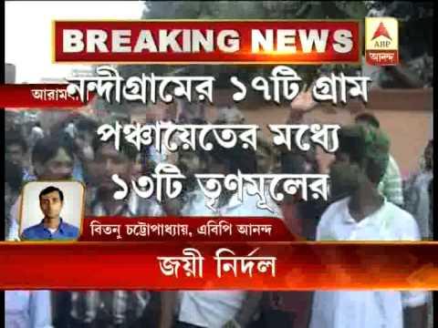 TMC rebels win in nandigram 2907